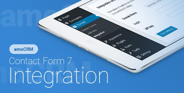 Contact Form 7 — amoCRM — Интеграция